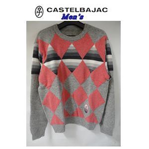 SALE 50%OFF CASTELBAJAC カステルバジャック Wダイヤ柄JQ 大特価 クルー セーター シルバーグレー 21980-122 メンズウェア