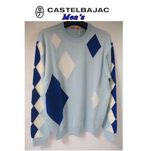 『40%OFF 秋・冬物セール』 【送料無料】CASTELBAJAC カステルバジャック クルーネック セーター『サックス』メンズウェア【23880-301】