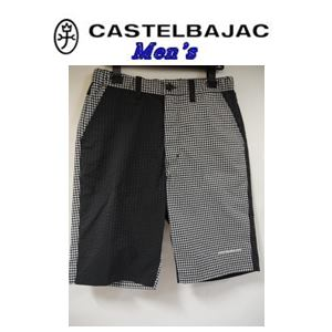 50%OFF カステルバジャック クールMAXサッカーSTチェック半パンツ 21145-119 ブラック 休日 メンズパンツ 並行輸入品