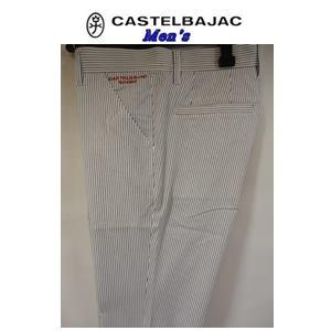 《SLIM FIT》 国内即発送 50%OFF CASTELBAJAC カステルバジャック スリムフィット 長パンツ メンズウェア ストライプ 23150-113 刺繍入 ホワイト お値打ち価格で