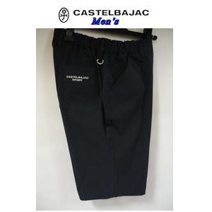 COOL MAX 50%OFF CASTELBAJAC カステルバジャック 人気 おすすめ 短パンツ メーカー再生品 メンズパンツ クールMAX ネイビー 23145-301