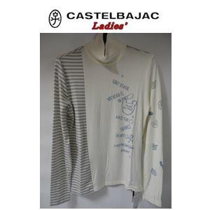 50%OFF CASTELBAJAC カステルバジャック デュアルウォームインナー ハイネック レディースウェア 長袖シャツ 24870-225 ホワイト 正規取扱店 激安特価品