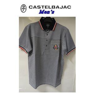 値引き 50%OFF CASTELBAJAC カステルバジャック 交編鹿の子使い 半袖ポロシャツ 評判 インクブルー 21070-133 メンズウェア