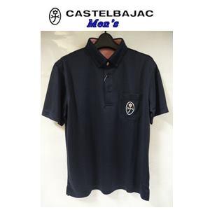 スパッシーUV 50%OFF 激安卸販売新品 CASTELBAJAC カステルバジャック ボタンダウン 半袖ポロシャツ ネイビー メンズウェア 23670-316 再再販