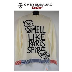 50%OFF 売店 国内在庫 CASTELBAJAC カステルバジャック ボトルネック レディースウェア セーター 24080-904 ホワイト