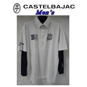 《Quick-Drying》 50%OFF 訳あり品送料無料 CASTELBAJAC 信憑 カステルバジャック 半袖ポロシャツ長袖インナーシャツ 46 M 23631-301 メンズウェア ホワイト