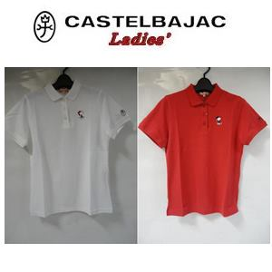 50%OFF CASTELBAJAC カステルバジャック 期間限定お試し価格 ファッション通販 鹿の子 レディースウェア 半袖無地ポロシャツ 24870-402