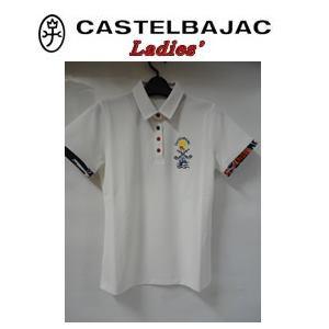 【送料無料】CASTELBAJAC カステルバジャック マリン柄使いモチーフ半袖ポロシャツ『40/M/ホワイト』レディースウェア24370-217