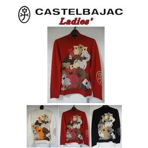 50%OFF CASTELBAJAC カステルバジャック ボトルネック 輸入 22980-401 レディースウェア 販売 セーター
