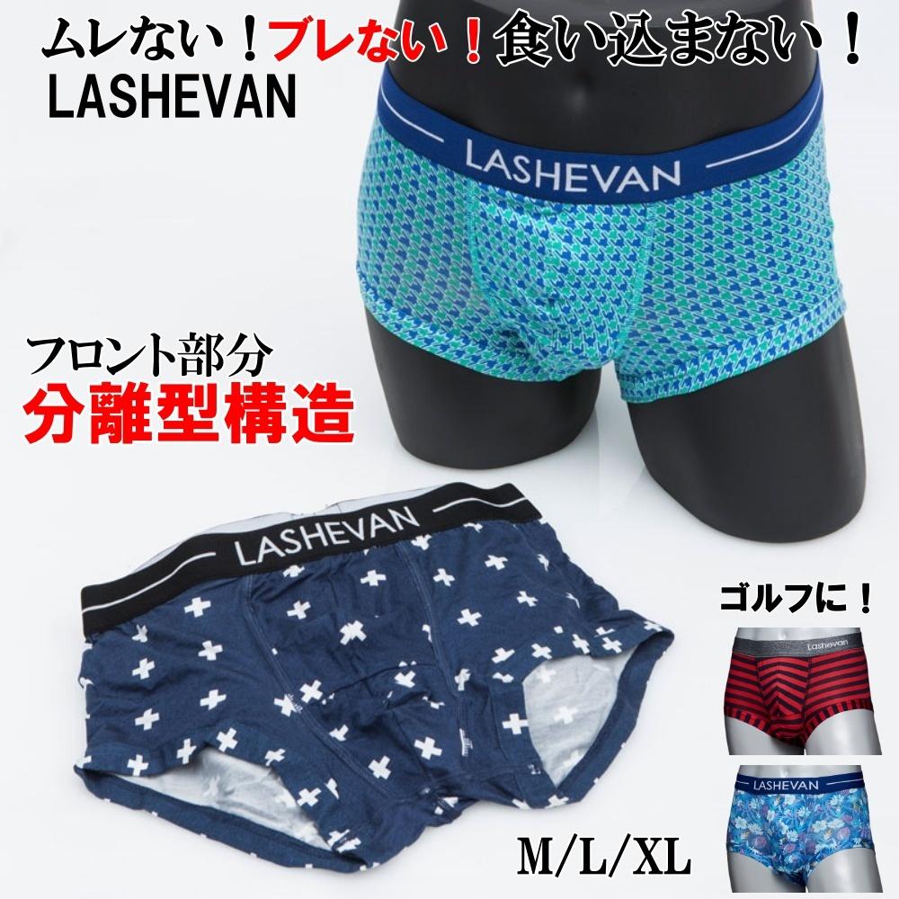 【ナイスショットパンツ】快適パンツ