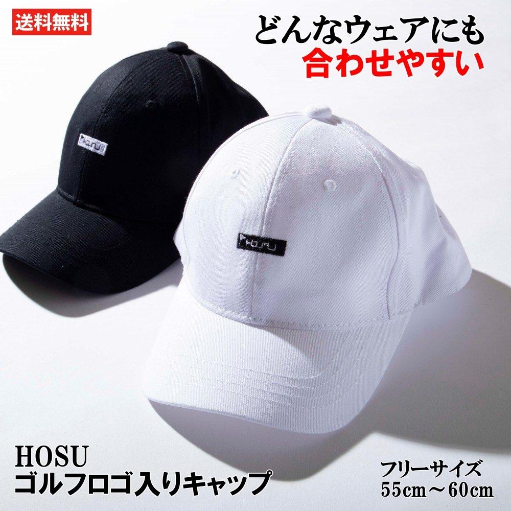 ゴルフウェア キャップ 帽子 バイザー メンズ ゴルフ 本日限定 期間限定お試し価格 ゴルフロゴ入りキャップ HOSU 男性用