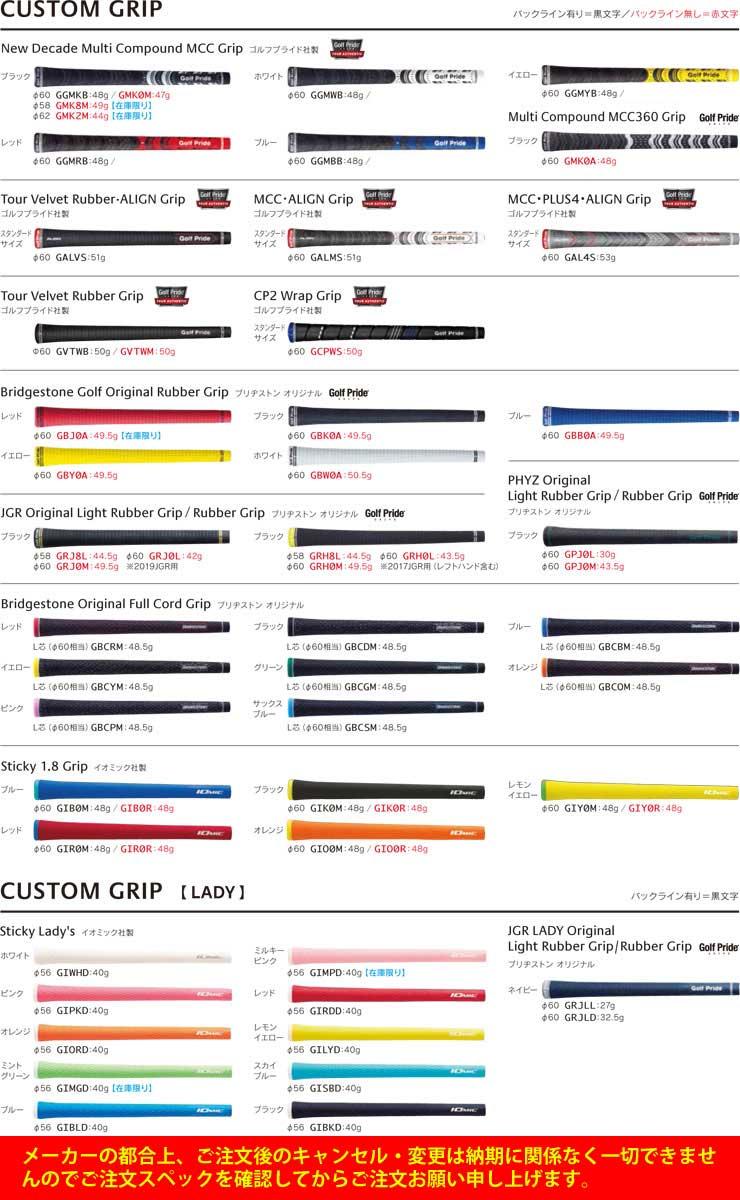 普利司通高尔夫球TOUR B XW-1楔子银子石墨设计旅游AD 105/115轴特别订货特别定做俱乐部