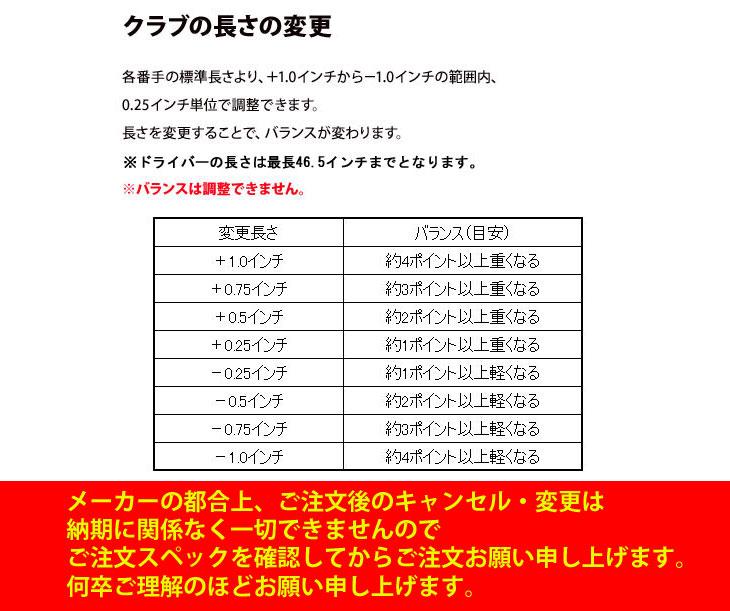 キャロウェイ EPIC FLASH SUB ZERO ドライバー 三菱 FUBUKI J シャフト 特注カスタムクラブ