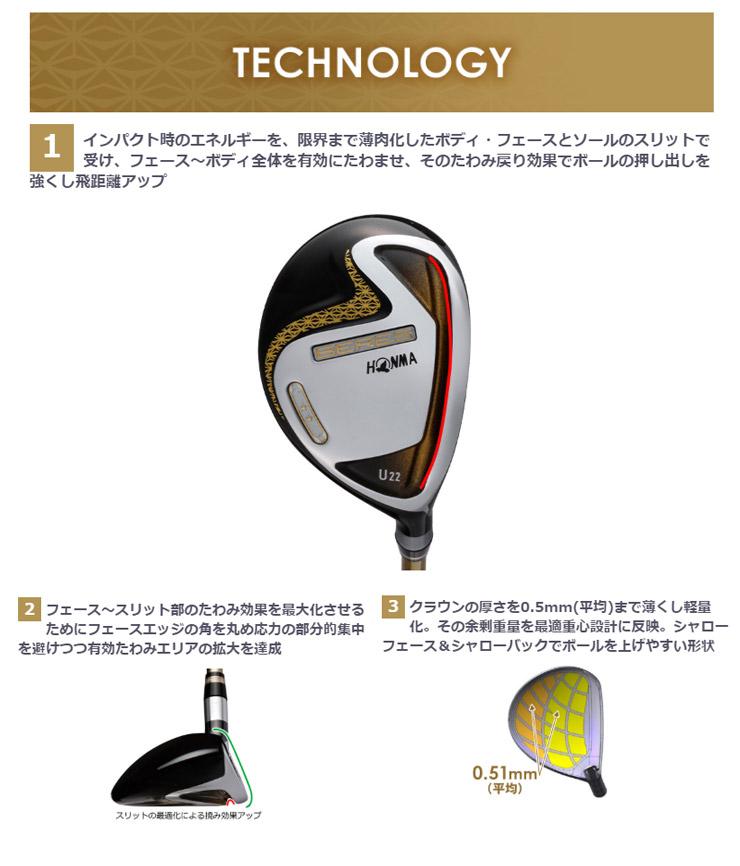 本間ゴルフ2019年モデルユーティリティベレスレディースARMAQ382スターカーボンシャフト
