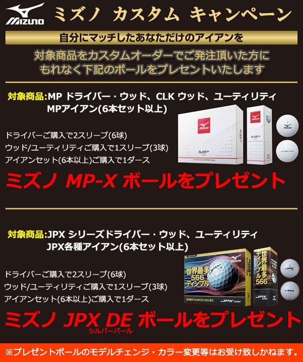 美津浓 MP 59 熨斗、 三菱 OT 铁轴、 套 6 (#5-P)