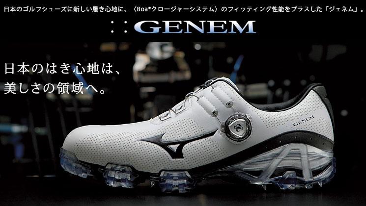 4e31b01ab6ad GOLFRANGER: White X gray white X brown EE for the Mizuno Mizuno ...