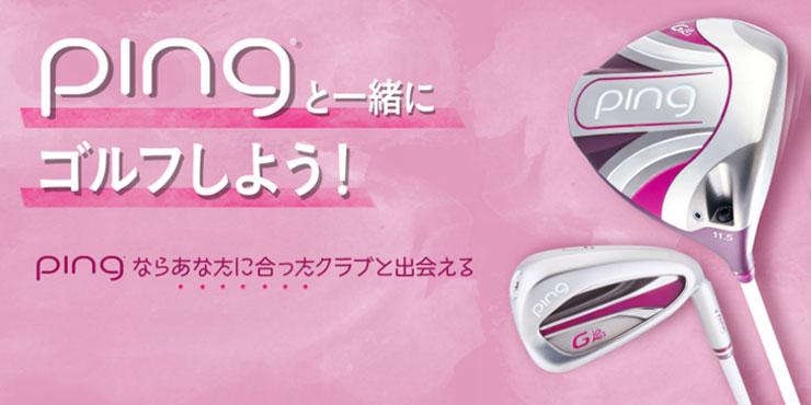 ピン G Le2 レディース アイアン KBS TOUR シャフト 4本セット[#7-P] 特注カスタムクラブ