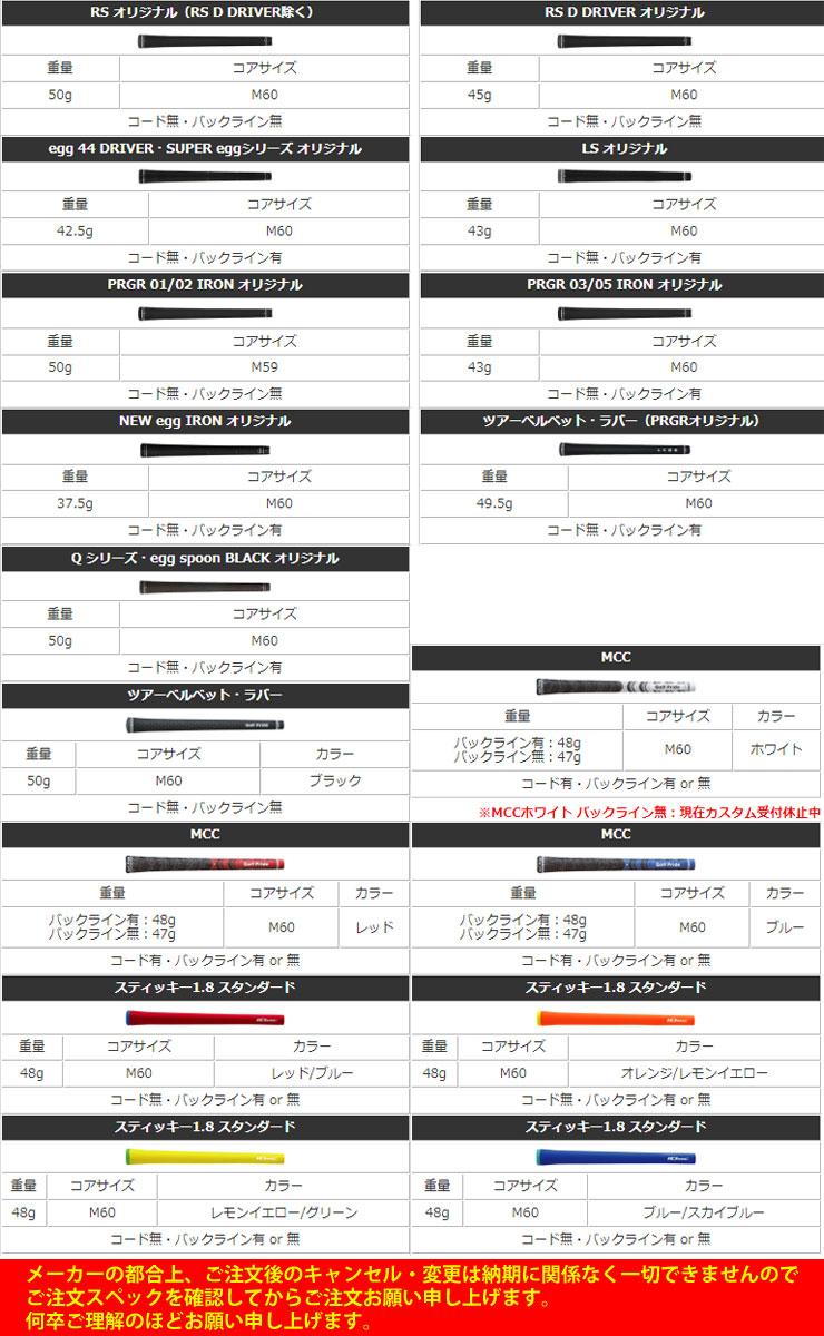 プロギア RED ドライバー S-9.5 UST Mamiya ATTAS 6☆ シリーズシャフト 特注カスタムクラブ