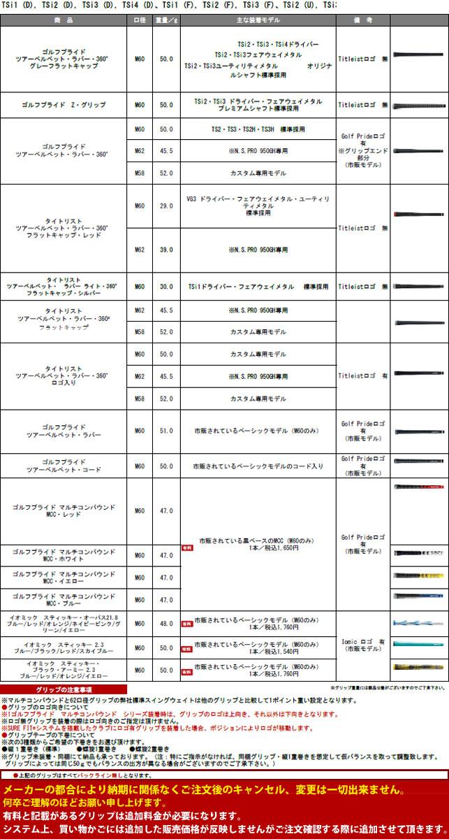 特殊订单自定义俱乐部 Titleist 917 D2 司机阿塔斯 6 ☆ 轴
