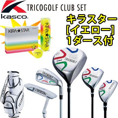 【KIRA STAR 1ダース付】 キャスコ トリコゴルフ ゴルフセット クラブ10本セット[キャディバッグ付き]