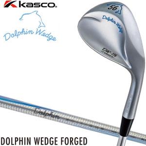 [SALE価格][当店限定!キラ クレノ2ボールをプレゼント] キャスコ ドルフィン フォージド ウエッジ Dolphin DP-151 カーボンシャフト