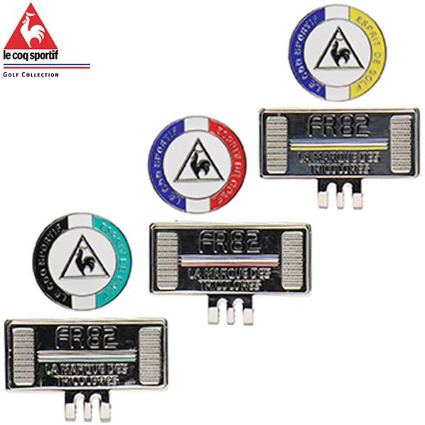 信用 ルコックロゴをスポーティーに表現したクリップマーカー ルコックゴルフ スポーティー クリップマーカー お気にいる QQBPJX51