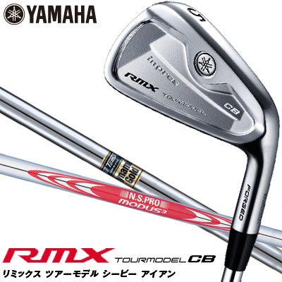 Yamaha 2014 models impress RMX TOUR MODEL CB iron set of 7 (#4-PW)