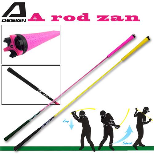 [カード決済でポイント7倍~][SALE価格]A DESIGN GOLF ゴルフ練習器 A rod zan