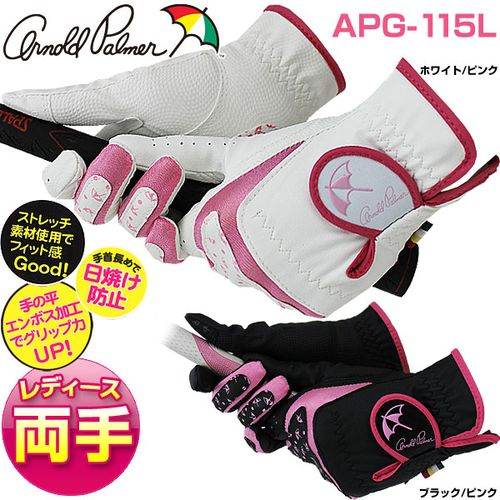 Gloves gloves for the golf glove APG-115L Ladies women for all Arnold  Palmer weather type Lady's both hands