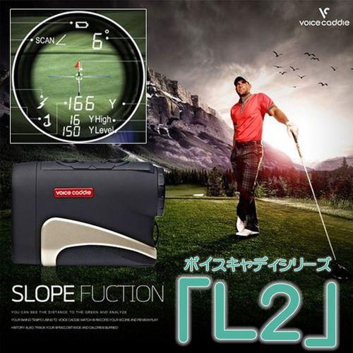[SALE価格]レーザー照準タイプ ゴルフ距離計 ボイスキャディ L2