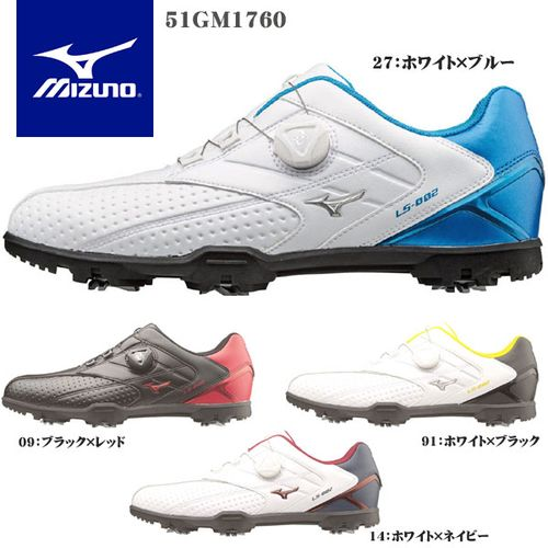 ミズノ メンズ ゴルフシューズ ライトスタイル 002 Boa ワイズ:3E 51GM1760
