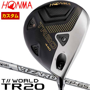 [SALE価格]特注カスタムクラブ 本間ゴルフ ツアーワールド TR20 440 ドライバー VIZARD FP シャフト