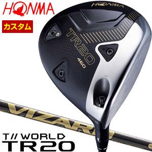 [SALE価格]特注カスタムクラブ 本間ゴルフ ツアーワールド TR20 460 ドライバー VIZARD TR50 シャフト