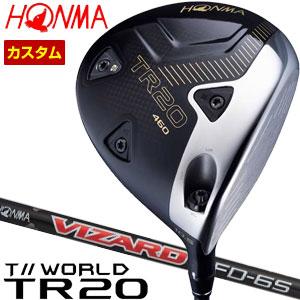 [SALE価格]特注カスタムクラブ 本間ゴルフ ツアーワールド TR20 460 ドライバー VIZARD FD シャフト