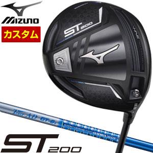 ミズノ ST200 ドライバー グラファイトデザイン ツアーAD GT シャフト 特注カスタムクラブ