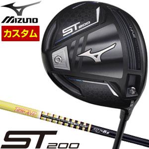 ミズノ ST200 ドライバー グラファイトデザイン ツアーAD MJ シャフト 特注カスタムクラブ