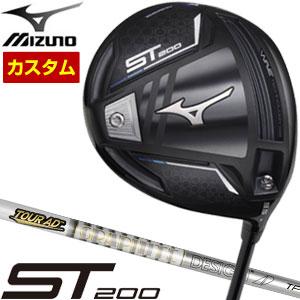ミズノ ST200 ドライバー グラファイトデザイン ツアーAD TP シャフト 特注カスタムクラブ