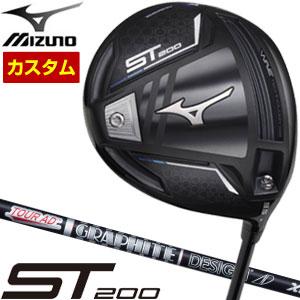 ミズノ ST200 ドライバー グラファイトデザイン ツアーAD XC シャフト 特注カスタムクラブ