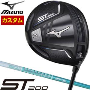 ミズノ ST200 ドライバー グラファイトデザイン ツアーAD GP シャフト 特注カスタムクラブ