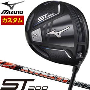 ミズノ ST200 ドライバー UST Mamiya ATTAS 11 シャフト 特注カスタムクラブ