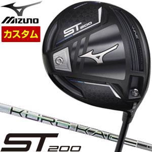 ミズノ ST200 ドライバー 三菱 KUROKAGE XD シャフト 特注カスタムクラブ