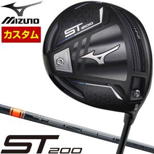 ミズノ ST200 ドライバー 三菱 TENSEI CK Pro Orange シャフト 特注カスタムクラブ