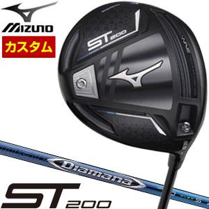 ミズノ ST200 ドライバー 三菱 ディアマナ BF シャフト 特注カスタムクラブ