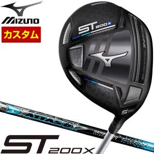 ミズノ ST200X フェアウェイウッド UST Mamiya ATTAS 6☆ シャフト 特注カスタムクラブ