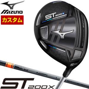 ミズノ ST200X フェアウェイウッド 三菱 TENSEI CK Pro Orange シャフト 特注カスタムクラブ