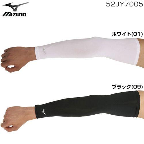 mizuno elbow sleeve Sale,up to 75