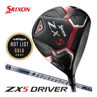 スリクソン ZX5 ドライバー 三菱 Diamana ZX 50 シャフト