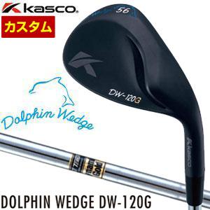 特注カスタムクラブ キャスコ DW-120G ドルフィン セミグース ブラック ウエッジ ダイナミックゴールド スチールシャフト