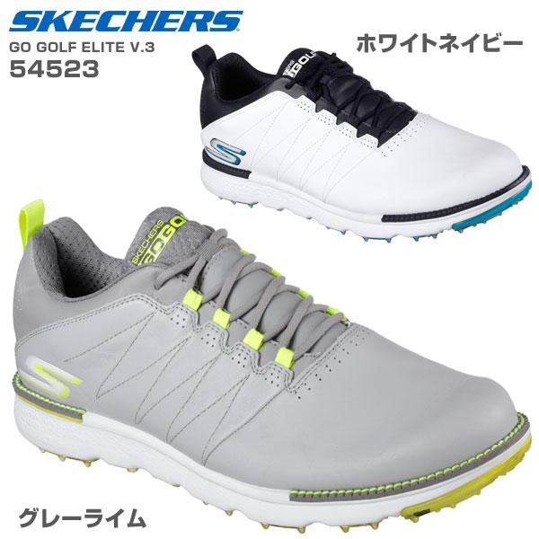 [SALE価格]スケッチャーズ メンズ ゴルフシューズ スパイクレス GO GOLF ELITE V.3 54523