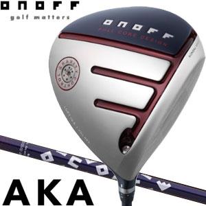 [SALE価格]オノフ 2020年モデル AKA ドライバー SMOOTH KICK MP-520D カーボンシャフト